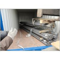 Buy cheap 22mm Diameter Low Carbon Mild Steel Round Bar For Industrial Brace beam from wholesalers
