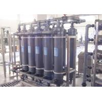 Buy cheap Automatic Control Water Treatment Equipments / Plant Hollow Fiber Filter from wholesalers