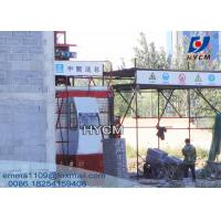 Buy cheap 1000kg Passenger Hoist Lift Aan and Material For Real Estate Projects Buildings from wholesalers