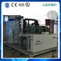 Buy cheap Better Performance Industrial Ice Maker  SS304 Annealing Heat Treatment 3 Years Warranty from wholesalers