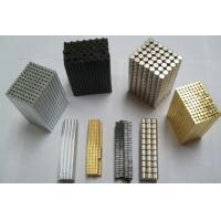 Buy cheap Powerful ndfeb disc magnet wholesale from wholesalers