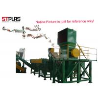 Buy cheap 500kg / H -3000kg / H HDPE Washing Line Scrap Plastic Bottle Recycling from wholesalers