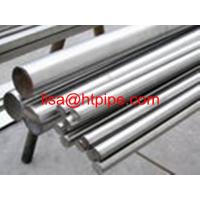 Buy cheap AISI 4130 alloy steel hollow bar from wholesalers