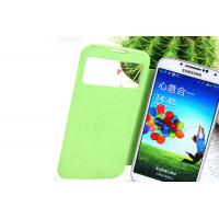 Buy cheap Hot selling Samsung S4 leather casing with various colors choices display time from wholesalers