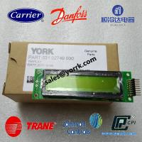 China YORK chiller central air conditioning spare parts 031-02749-000 display on sale