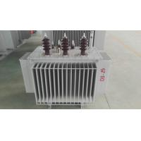 132 KV High Voltage Transformer , Impact Resistance Oil Immersed Type Transformer