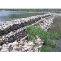Buy cheap Gabion Baskets / Gabion Retaining Wall Low - Carbon Iron Wire Material from wholesalers