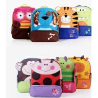 Wholesale kids school bag small backpack from china suppliers