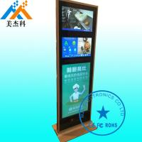 Buy cheap 55 Inch Touch Screen Kiosk , Free Standing Digital Signage Lcd Display For Subway from wholesalers