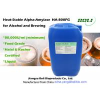 Buy cheap Food Grade Liquid Alpha Amylase Enzyme 80,000 U / ml For Alcohol and Brewing from wholesalers