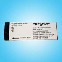 Buy cheap Removable Battery for Creative MP3 Players from wholesalers