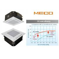 Buy cheap Four way cassette fan coil unit 4TR capacity 1600CFM, brushless DC motor water fan coil unit from wholesalers