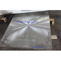 Buy cheap Aircraft Magnesium Alloy Plate Light Weight Thermal Conductivity Superplastic Forming from wholesalers