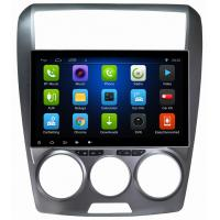 Buy cheap Ouchuangbo car radio gps 4 Core CPU android 8.1 for FAW Besturn B50 2009-2013 support USB wifi BT steering wheel control from wholesalers