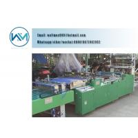 Buy cheap Automatic Square bottom plastic bag making machine For PE / CPP / BOPP / POF from wholesalers