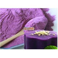 Wholesale Sweet Purple Yam Natural Vegetable Powder Can Strengthen Body Physiques from china suppliers