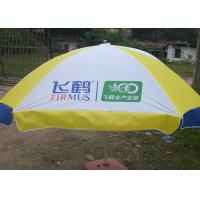 Buy cheap Classic Oxford Advertising Patio Umbrellas , Yellow And White Six Foot Patio Umbrella from wholesalers