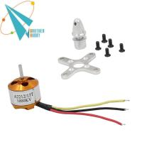 Buy cheap 2212 1000KV Multicopter outrunner bldc motor from wholesalers