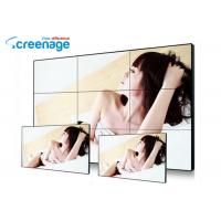 Buy cheap High Definition 700 cd / m2 LCD Video Walls with orignal Samsung DID panel from wholesalers