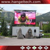 Buy cheap Outdoor P10mm Energy Saving Huge LED TV Screen for Football field from wholesalers