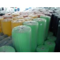 Wholesale Custom Color Waterproof polypropylene PP Spunbond Non Woven Fabric For Surgical gown, Cap from china suppliers