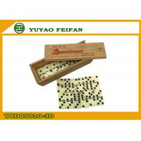 Buy cheap Double Six Black Dot Classic Dominoes Game Set With Nail Wooden Box from wholesalers