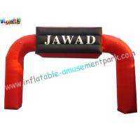 Buy cheap Red color Advertising Inflatables Archway with printed logo for festival promotion from wholesalers