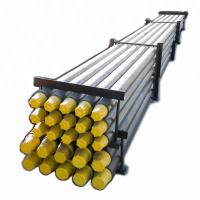 Buy cheap API Standard Diamter 89mm E75 Steel Drill Pipe For Oil/ Gas / Water Well from wholesalers