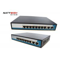 Buy cheap 20Gbps Bandwidth Industrial POE Switch 8 Port LED Indicators For Monitoring Power from wholesalers