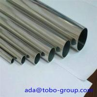 Buy cheap DN40 Sch40S Pipe Smis BBE Super Duplex Stainless steel ASTM A790 UNS S32750 from wholesalers
