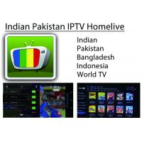 Buy cheap Homelive apk iptv Indian Pakistan Bangladesh world tv channels and Bolly-tube VOD movie stable for android smart tv box from wholesalers