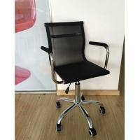 Buy cheap Contemporary Executive Office Furniture Comfortable Computer Chair Eco Friendly from wholesalers