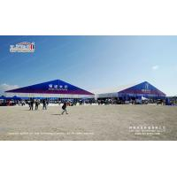 Buy cheap 50m German hangar tents for big events for sale product