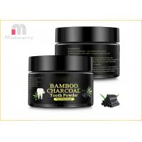 Buy cheap Removal Plaque Teeth Whitening Bleaching Kit , Bamboo Charcoal Teeth Whitening Powder from wholesalers