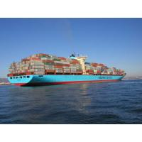 Wholesale Sea Freight Forwarding,Logistics FCL&LCL Ocean Freight Forwarding,Shipping from china suppliers