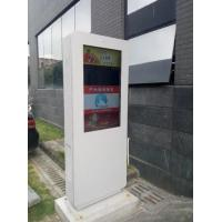 Buy cheap Bus Stop Touchscreen LCD Digital Information Signage 1500cd/m2 Brightness IP65 from wholesalers