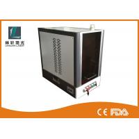 Small Size 20w Fiber Laser Engraving Machine 7000 MM/S Marking Speed For Gold / Silver