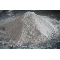Buy cheap Rutile Titanium Dioxide,TIO2 from wholesalers