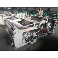 Buy cheap Metal Wire Mesh Weaving Shuttleless Rapier Loom Machine For Filter SS Wire Mesh from wholesalers
