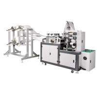 Buy cheap Surgical Face Mask Making Machine with static charging from wholesalers