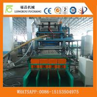 Buy cheap Automatic waste paper recyling machine pulp molding machine to make egg tray(Whatsapp:+86-15153504975) from wholesalers