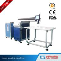 Buy cheap Advertising LED Channel Letters Laser Welding Machine with ND YAG 400W from wholesalers