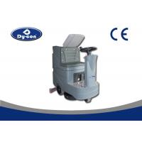 Buy cheap Customized Color Ride On Floor Scrubber Dryer Machine For Leasing Companies from wholesalers