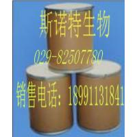 Buy cheap Agaricus Blazei P.E. from wholesalers