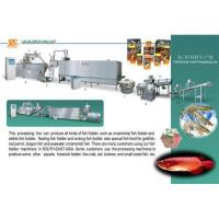 Buy cheap Pet food processing line- fish feed ,dog food,cat food,monkey food ect from wholesalers