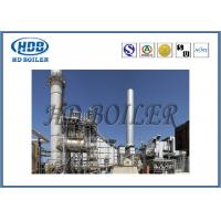 China Circulating Fluidized Bed Utility CFB Boiler , Industrial Grade Cogeneration Plant on sale