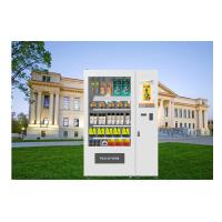 Buy cheap Staff Use RFID Fingerprint Safety Product Small Vending Machines Support Return Function from wholesalers