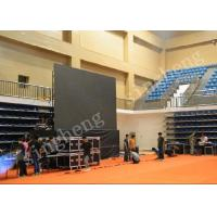 Buy cheap Stage Backdrop P4.81 Led Display On Rent 26.55mm Module Thickness CE Approved from wholesalers