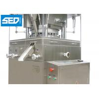 Buy cheap High Pressure Rotary Salt Tablet Press Machine With Hydraulic Pressing System from wholesalers