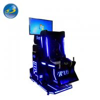 Wholesale Fun Virtual Reality Roller Coaster Simulator / 9D Virtual Reality Equipment from china suppliers